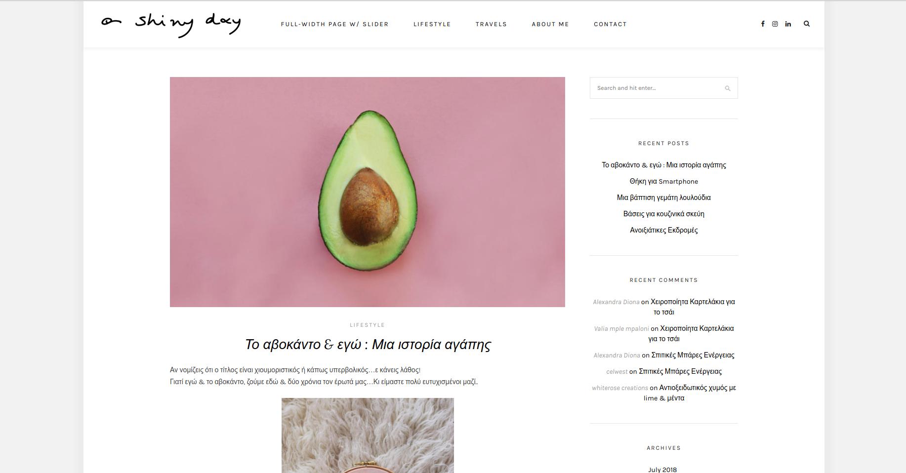 infinityweb-ashinyday-homepage