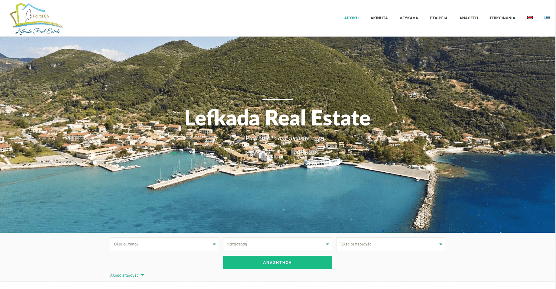 infinityweb-lefkada-real-estate